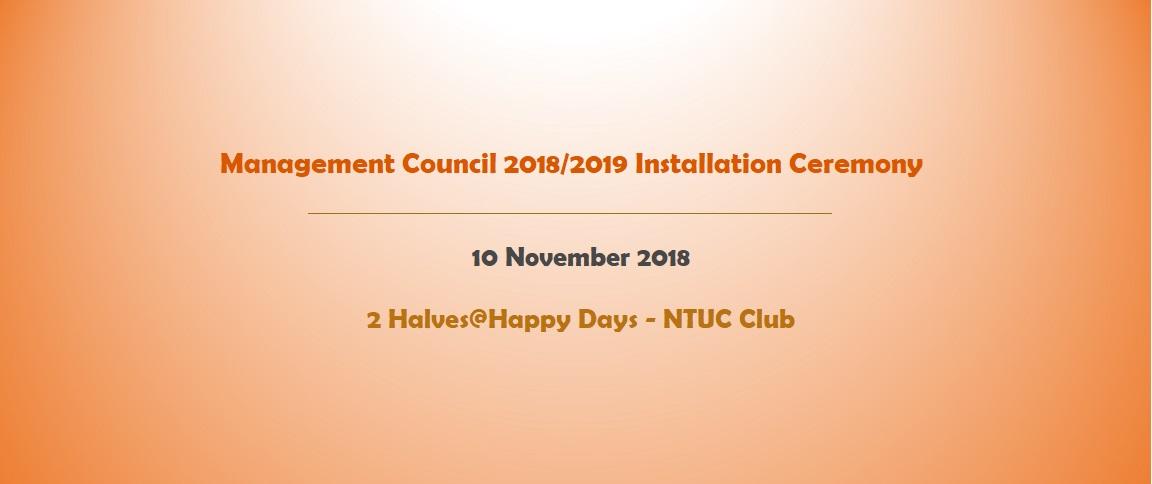 MCI-banner_10-Nov-18_Rev
